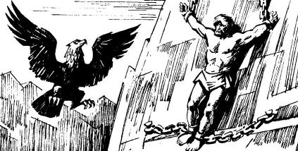 Древнегреческий прометей рисунок